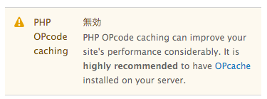 PHP OPcode caching disabled message