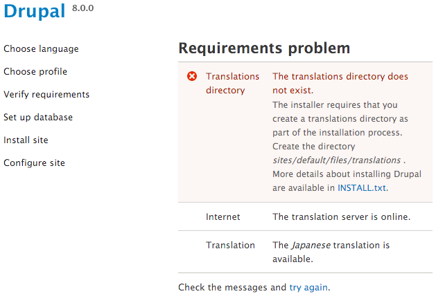 The translations directory does not exits.